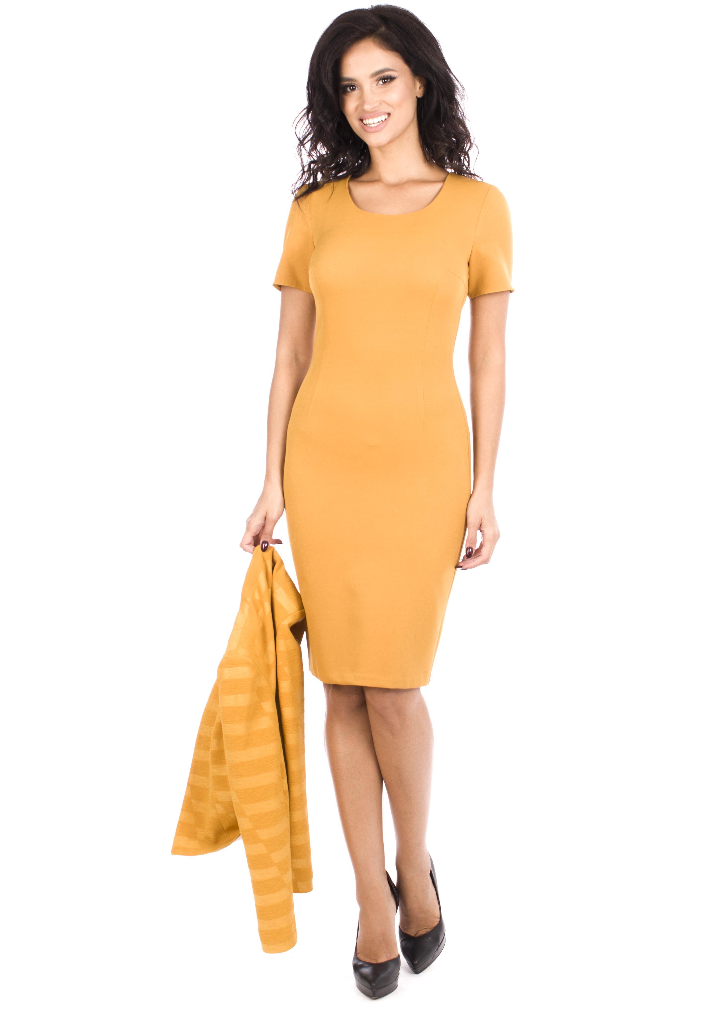 poze noi cea mai bună atitudine reducere mare Costum dama elegant galben mustar cu rochie si sacou C016i0362 ...